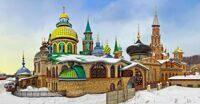 Казанская мозаика (каникулы весна 2020) 4 дня /3 ночи